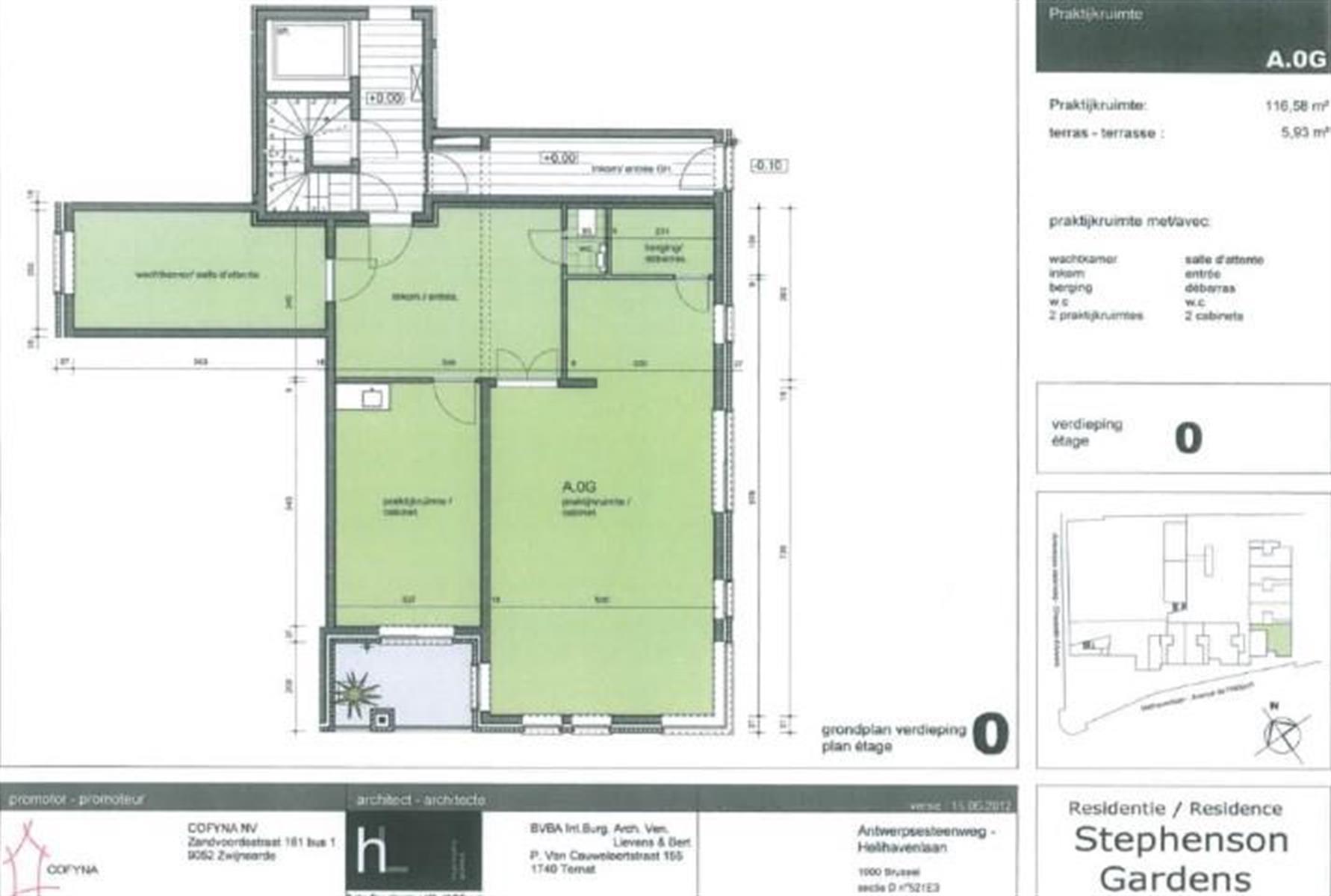 Multi-purpose building - Bruxelles - #3999734-1