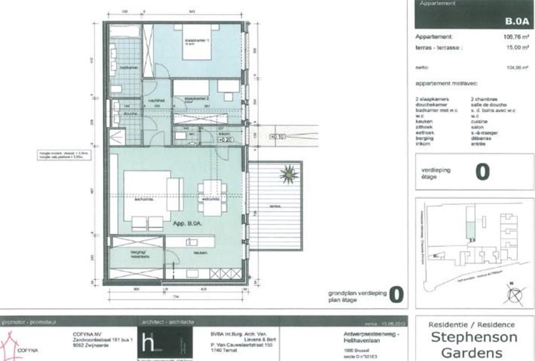 Appartement - Bruxelles - #3999739-0